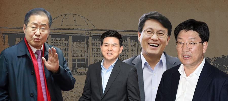 [이슈톡톡] 홍준표 김태호 윤상현 권성동, 통합당에 언제 돌아가 기지개 켤까