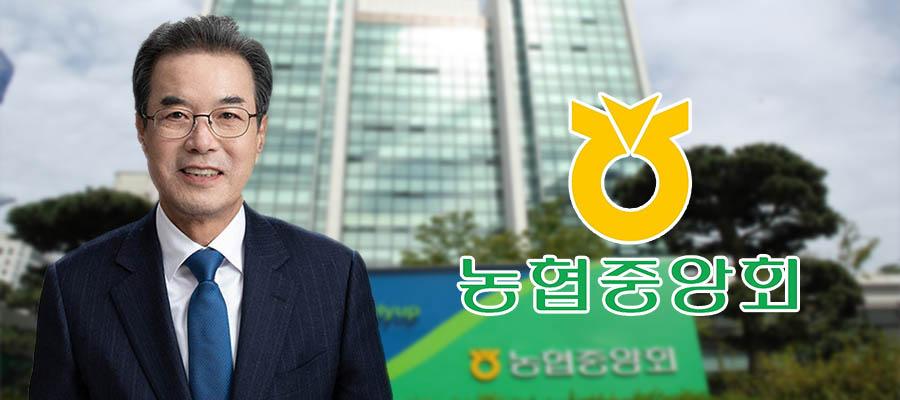 [곽보현 CEO톡톡] 농협 회장 이성희 공약 농업인 월급제, 코로나19로 시험대