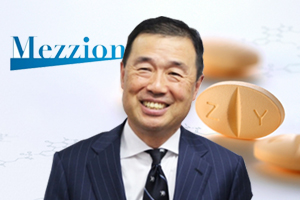 박동현 메지온 대표이사 회장.