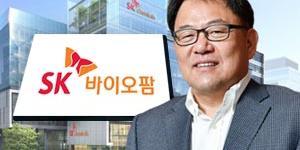 """""""SK바이오팜 주식에 개미 몰려들어, 삼성바이오로직스 학습효과인가"""