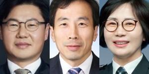 """""""법무부 법무실장에 강성국 감찰관에 류혁, 모두 현재 변호사 활동"""