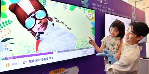 """KT LG유플러스 SK브로드밴드, 코로나19시대 키즈 콘텐츠에 힘실어"