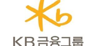 KB금융, 고객중심 경영 확대 위해 자유로운 고객제안제도 도입