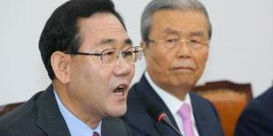 """""""주호영 """"민주당의 '일하는 국회법' 통과되면 일당독재 고속도로 놓여"""""""