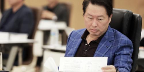 """""""최태원, SK 사내방송 '최태원 클라쓰'에 출연해 8월 SK이천포럼 홍보"""