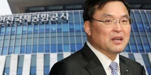 [데스크리포트] 7월 기업 동향과 전망-공기업