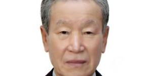 """""""'한진그룹 산 역사' 황창학 전 한진 부회장 별세, 향년 88세"""