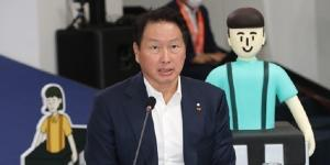 """""""최태원 """"SK그룹 계열사 보유자산 공유해 반도체 생태계 만들겠다"""""""