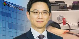 <a href='http://m.businesspost.co.kr/BP?command=mobile_view&num=142137' class='human_link' style='text-decoration:underline' target='_blank'>허은철</a> GC녹십자 대표이사 사장