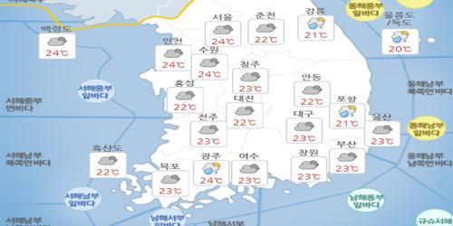 """""""화요일 14일 아침에 비 대부분 그쳐, 낮 기온은 25도 밑돌아"""