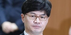 """""""검언유착 관련 한동훈 수사심의위 신청, """"공정수사 기대하기 어려워"""""""