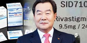 """SK그룹주 엇갈려, SK케미칼 10%대 오르고 SK는 4%대 떨어져"
