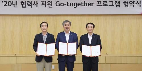 LG전자, 포스코 및 생산기술연구원과 중소기업 기술경쟁력 지원