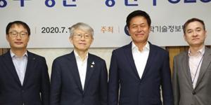 """""""최기영 만난 박정호 구현모 하현회"""