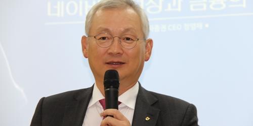 """NH투자증권 마이데이터 진출 재도전, 정영채"