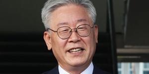 """이재명 """"토지거래허가제는 박정희 때 입법화, 위헌 주장 납득 어려워"""