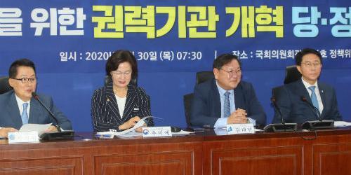 [데스크리포트] 8월 기업정책 동향과 전망-행정부 국회 지자체