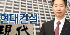 [데스크리포트] 8월 기업 동향과 전망-건설
