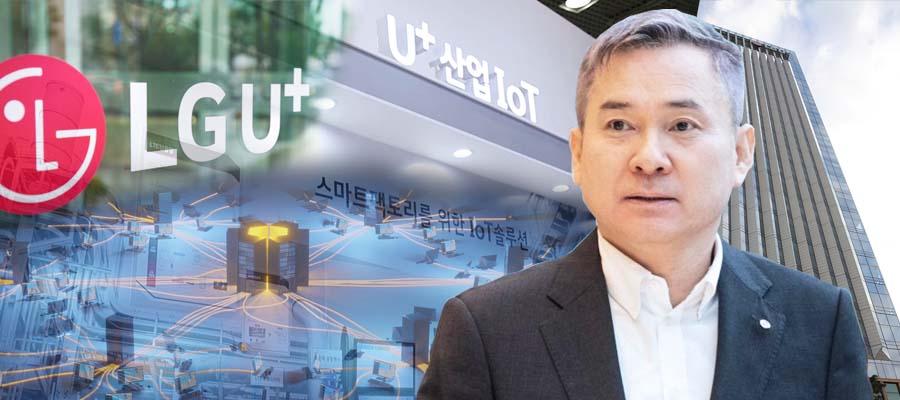[CEO&주가] 하현회 '5G는 새 사업 신천지', LG유플러스 주가 방향 잡다