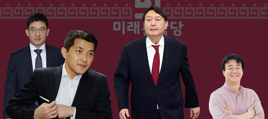 [이슈톡톡] 윤석열 김세연 홍정욱 백종원, 통합당이 찾는 새 대선주자 될까