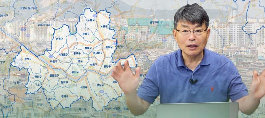 [장인석 착한부동산] 서울 재개발 추진될 곳 어디인가, 꺼진 불도 다시 봐야