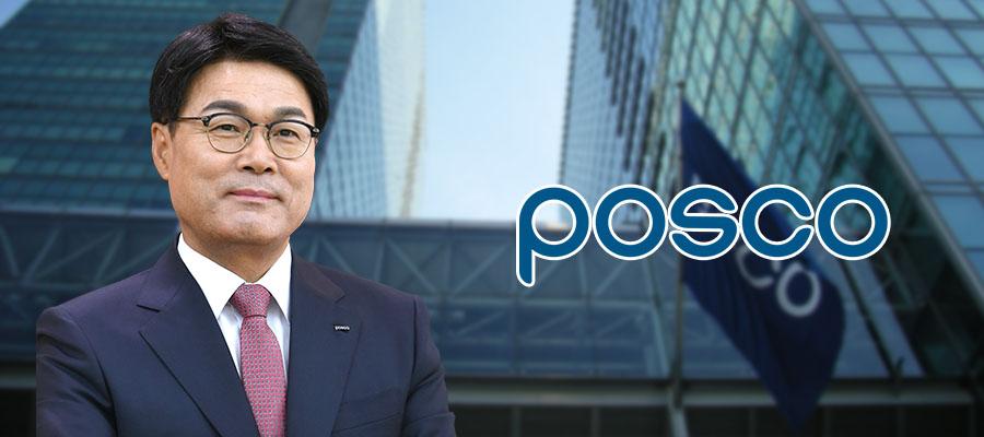 [곽보현CEO톡톡] 최정우가 내건 기업시민, 포스코 회장 '독립'의 울타리 될까