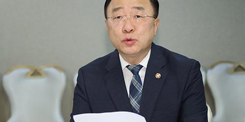 """홍남기 """"9억 이상 고가주택 매매 자금출처 의심거래 상시 조사"""""""