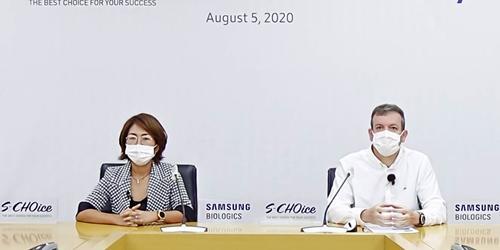 삼성바이오로직스 자체개발 세포주 공개, 김태한