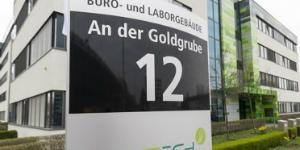 독일 바이오엔테크 중국 푸싱의약, 중국에서 코로나19 백신 임상 시작