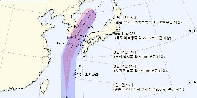 5호 태풍 장미 북상해 한반도 접근, 10일 경남 영향권 들고 전국 비