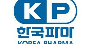 """""""한국파마 주가 초반 상한가, 생산 맡은 코로나19 치료제 관심 지속"""