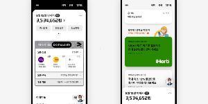현대카드, 모바일앱을 개편해 사용자 이용특성에 맞춰 최적화