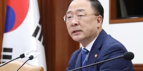 """홍남기 """"수도권과 세종시에서 부동산시장 교란행위 대응 강화"""""""