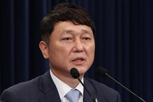 [Who Is ?] 최재성 대통령비서실 정무수석비서관