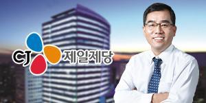 """""""CJ제일제당 목표주가 상향,"""