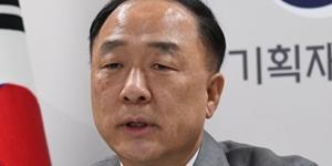 """홍남기 """"취약계층 지원에 중점 둔 4차 추경안 이번주 국회에 제출"""""""