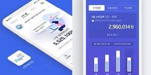 """""""신한카드, 삼성전자 스마트폰 빅스비 활용한 음성결제 도입"""