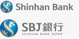 """""""신한은행, 일본법인 베트남법인과 협업해 동남아 진출기업 금융지원"""