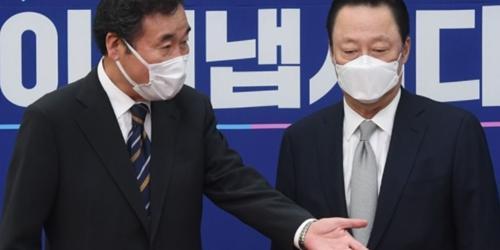 """이낙연, 민주당 찾은 박용만에게 """"공정경제3법 경제계 의견 듣겠다"""""""