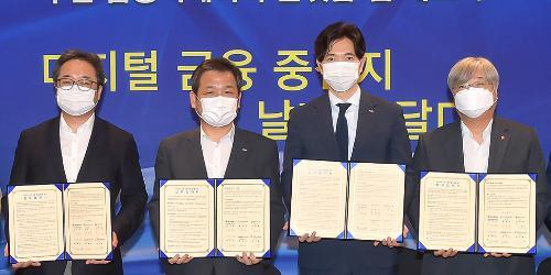 """""""BC카드 '부산 금융빅데이터 플랫폼랩' 개소식, 서울 이어 두 번째"""