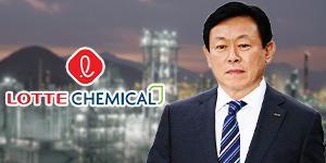 """""""[오늘Who] 신동빈, 롯데 배터리소재 투자로 화학 부진 돌파구 연다"""
