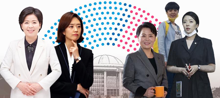[이슈톡톡] 윤희숙 양향자 고민정 배현진 류호정, 국회 새 바람 초선 5인