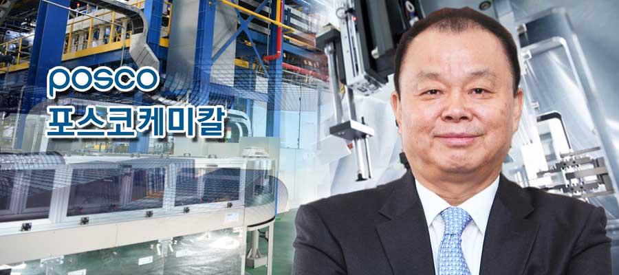 [CEO&주가] 포스코케미칼 주가 더 가나, 민경준 2차전지소재 속도전에 달려