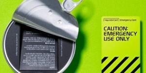 현대카드, 참치캔 모양 안에 담긴 비상금용 1만 원 선불카드 한정판매