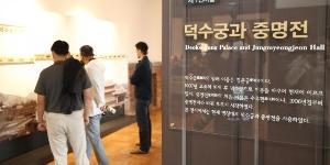 """""""정부 경제활성화 위해 '소비할인권' 지원재개, 공연 영화 체육 한정"""