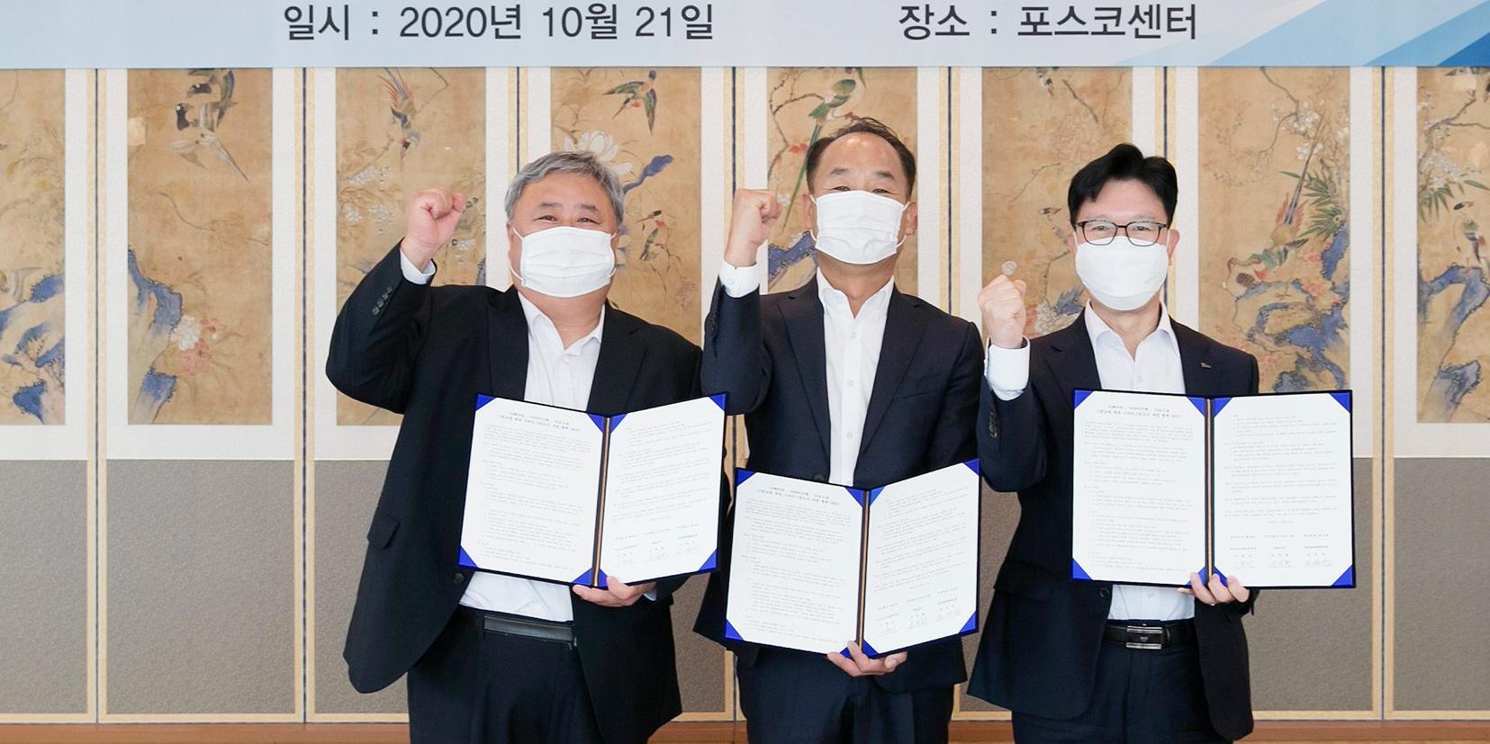 """""""KT, 포스코 마이즈텍과 손잡고 '스마트 가로시설' 공동개발 추진"""