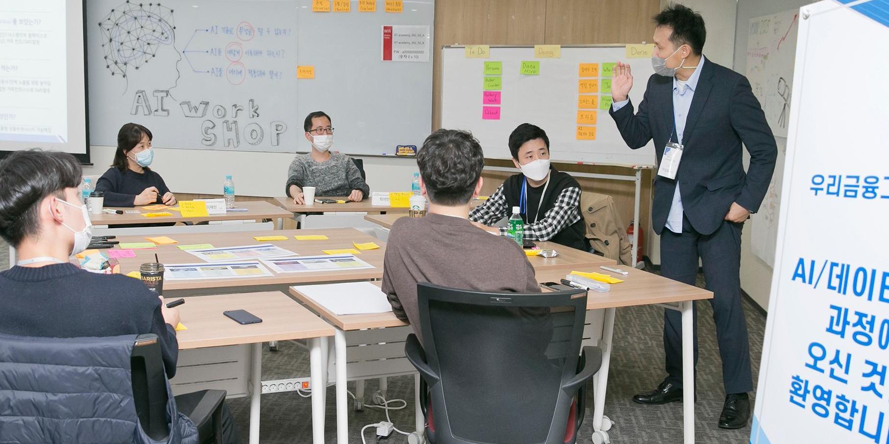 """""""KT, 우리금융그룹과 인공지능 인재 양성 위한 교육프로그램 마련"""