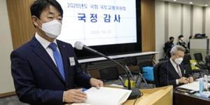 """""""인천공항공사 사장 직무대행 임남수"""