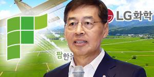 """""""LG화학 '아픈 손가락' 팜한농 키운다, 신학철 배터리 분사 뒤 돌아봐"""