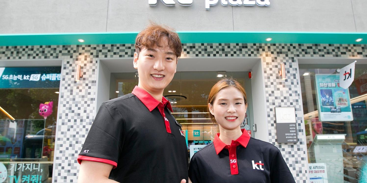 """""""KT, 한국품질만족지수 조사에서 통신서비스 3개부문 1위 차지"""
